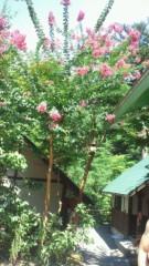 梅田絵理子 公式ブログ/エアスタキャンプ(2) 画像3