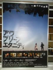 梅田絵理子 公式ブログ/代官山日和 画像1
