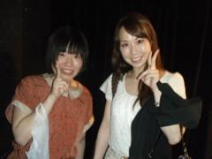 梅田絵理子 公式ブログ/こけし 画像2