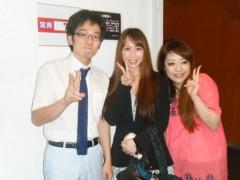 梅田絵理子 公式ブログ/「解体OK」観劇 画像1