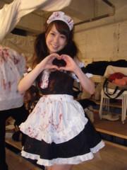 梅田絵理子 公式ブログ/メイド服着た幽霊 画像3