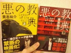 梅田絵理子 公式ブログ/今年もあと少し 画像3