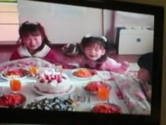 梅田絵理子 公式ブログ/小さな頃(2) 画像1