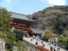 梅田絵理子 公式ブログ/鎌倉へ 画像1