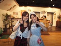 梅田絵理子 公式ブログ/「LIFE」観劇 画像2