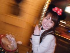 梅田絵理子 公式ブログ/ありがとうミッキー 画像2