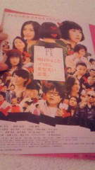 梅田絵理子 公式ブログ/★映画のお知らせ『明日やること ゴミ出し 愛想笑い 恋愛。』★ 画像1