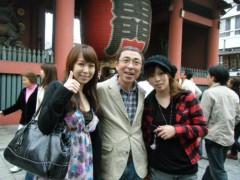 梅田絵理子 公式ブログ/嬉しそうなお父さん 画像2
