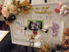 梅田絵理子 公式ブログ/結婚式 画像3