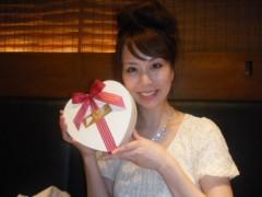 梅田絵理子 公式ブログ/ロイヤルハート 画像1