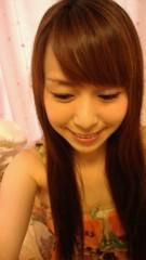 梅田絵理子 公式ブログ/ドラゴンボール 画像1