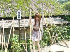 梅田絵理子 公式ブログ/嬉しい!! 画像1