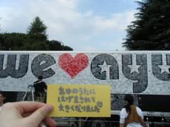 梅田絵理子 公式ブログ/Rock'n Roll Circus Tour 画像2
