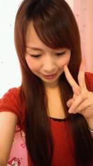 梅田絵理子 公式ブログ/試写会に行ってきます 画像1