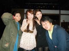 梅田絵理子 公式ブログ/さっつえい 画像1