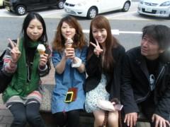 梅田絵理子 公式ブログ/新潟へワープ中 画像2