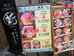 梅田絵理子 公式ブログ/築地で海鮮丼 画像2