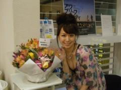梅田絵理子 公式ブログ/2度目の舞台挨拶 画像1