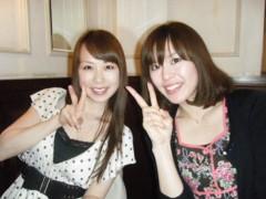 梅田絵理子 公式ブログ/渋谷でお茶会 画像1