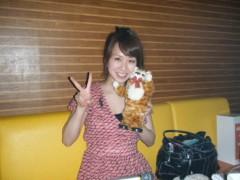 梅田絵理子 公式ブログ/猫野係長頂きました 画像2