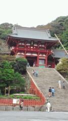 梅田絵理子 公式ブログ/鶴岡八幡宮 画像1