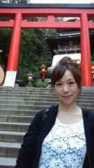 梅田絵理子 公式ブログ/江ノ島ぶらり 画像1