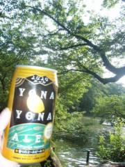 梅田絵理子 公式ブログ/日曜日の井の頭公園(1) 画像2