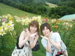 梅田絵理子 公式ブログ/尾瀬岩鞍ゆり園(2) 画像1