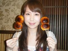 梅田絵理子 公式ブログ/焼きまんじゅう 画像3