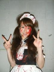 梅田絵理子 公式ブログ/メイド服着た幽霊 画像2