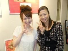 梅田絵理子 公式ブログ/ロイヤルハート 画像3