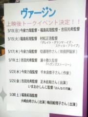 梅田絵理子 公式ブログ/★トークイベントのお知らせ 画像1