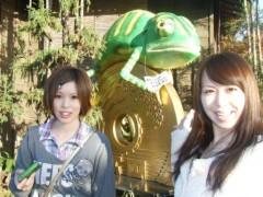 梅田絵理子 公式ブログ/カメレオーン 画像1