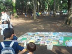 梅田絵理子 公式ブログ/日曜日の井の頭公園(2) 画像1