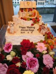 梅田絵理子 公式ブログ/幸せいっぱいの結婚式 画像3