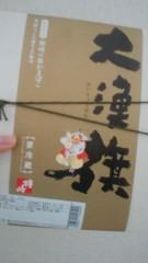 梅田絵理子 公式ブログ/牛タン牛タン牛タンタン 画像1
