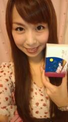 梅田絵理子 公式ブログ/牛タン牛タン牛タンタン 画像3