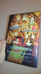 梅田絵理子 公式ブログ/★舞台「れでぃでい」DVDになりました 画像2