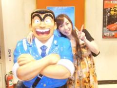 梅田絵理子 公式ブログ/両さんに会いに(2) 画像1