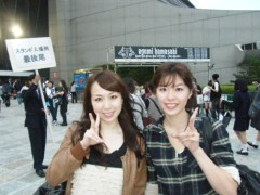 梅田絵理子 公式ブログ/Ayuのライヴ 画像3