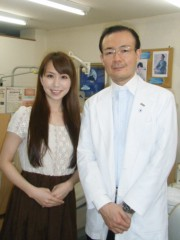 梅田絵理子 公式ブログ/生麦駅前歯科クリニック 画像1
