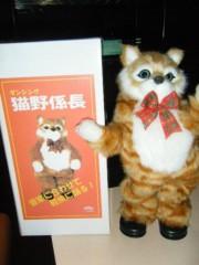 梅田絵理子 公式ブログ/猫野係長頂きました 画像1