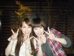梅田絵理子 公式ブログ/うめだファミリー 画像2