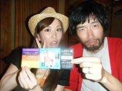 梅田絵理子 公式ブログ/こっぴどい顔って? 画像2