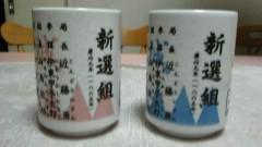 梅田絵理子 公式ブログ/群馬へGO 画像1
