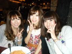 梅田絵理子 公式ブログ/渋谷でお茶会 画像2