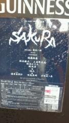 梅田絵理子 公式ブログ/「SAKURA」観劇 画像3