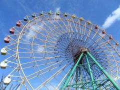 梅田絵理子 公式ブログ/華蔵寺公園遊園地 画像1