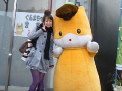 梅田絵理子 公式ブログ/ぐんまちゃんと2ショット 画像1
