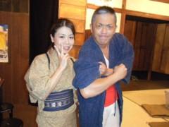 梅田絵理子 公式ブログ/ゆめ屋ゆめ屋 画像1